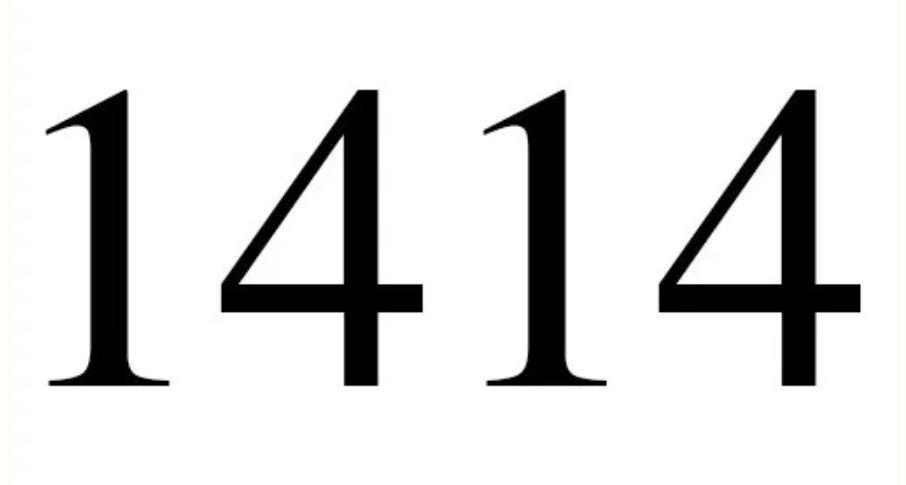 Numerologie 1414: Nummer Betekenis en Symbolen