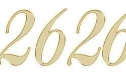 Numerologie 2626: Nummer Betekenis en Symbolen