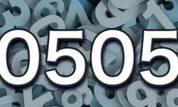 Engelengetal 0505: Dubbele getallen interpretatie en betekenis