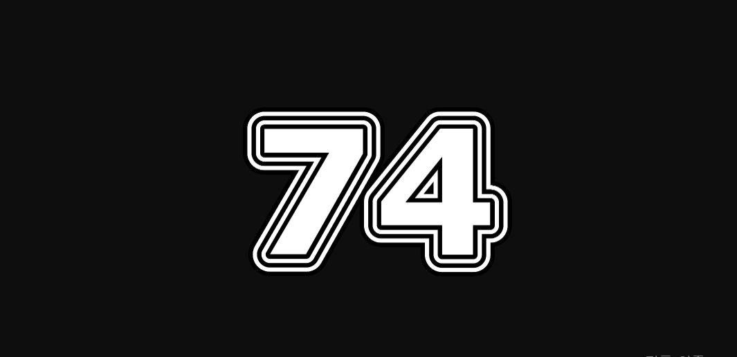 Engelengetal 74