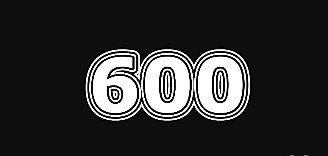 Engelengetal 600