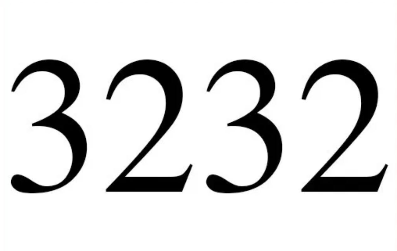 Engelengetal 3232