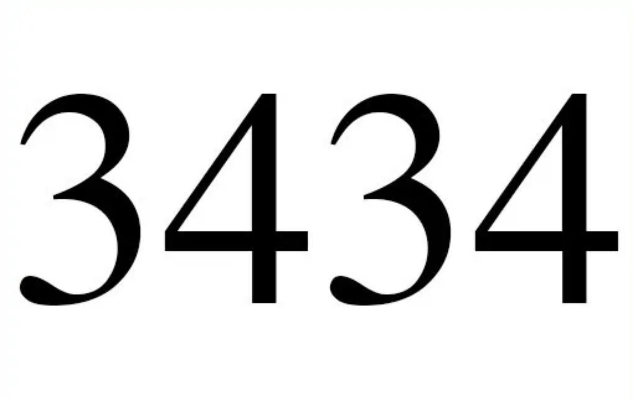 Engelengetal 3434