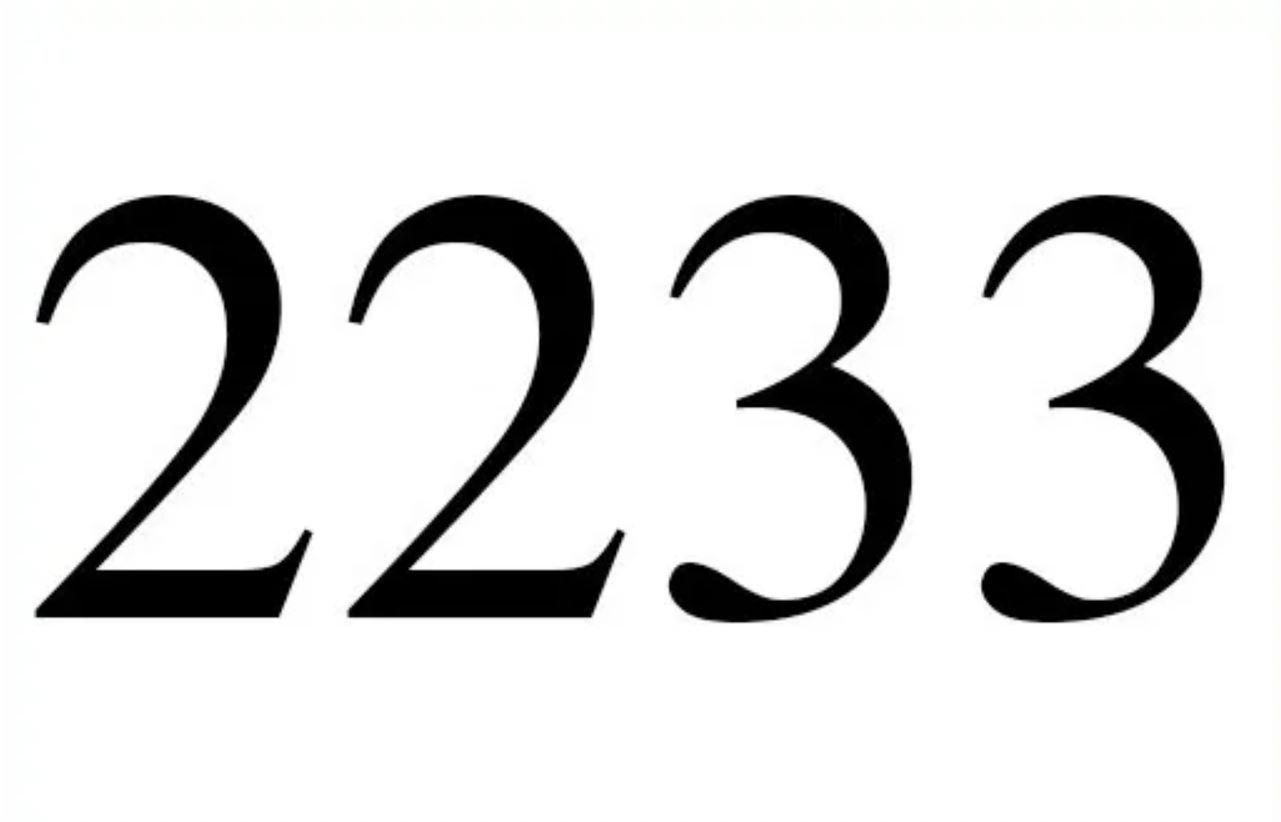 Engelengetal 2233