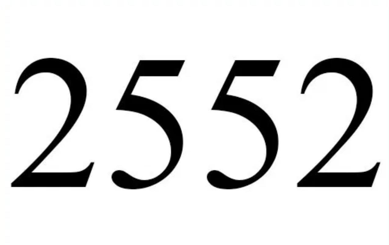 Engelengetal 2552