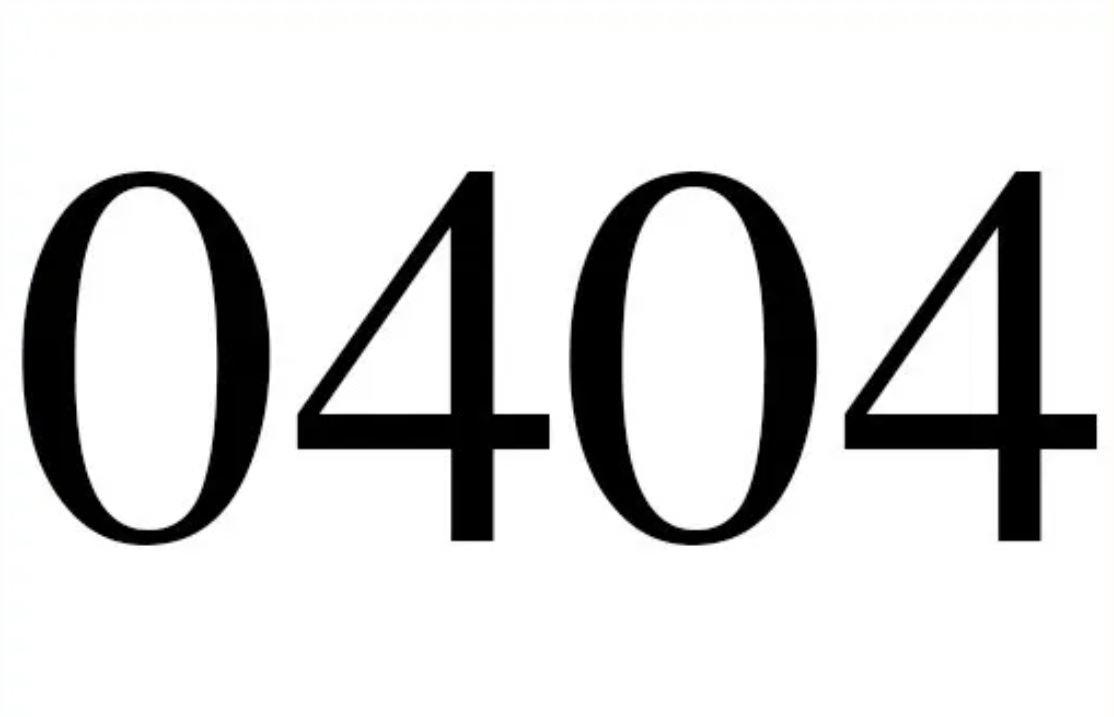 Numerologie 0404